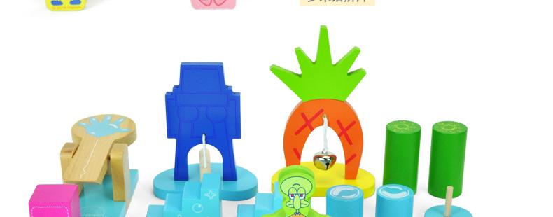 海绵宝宝创意情景机关多米诺骨牌积木智力