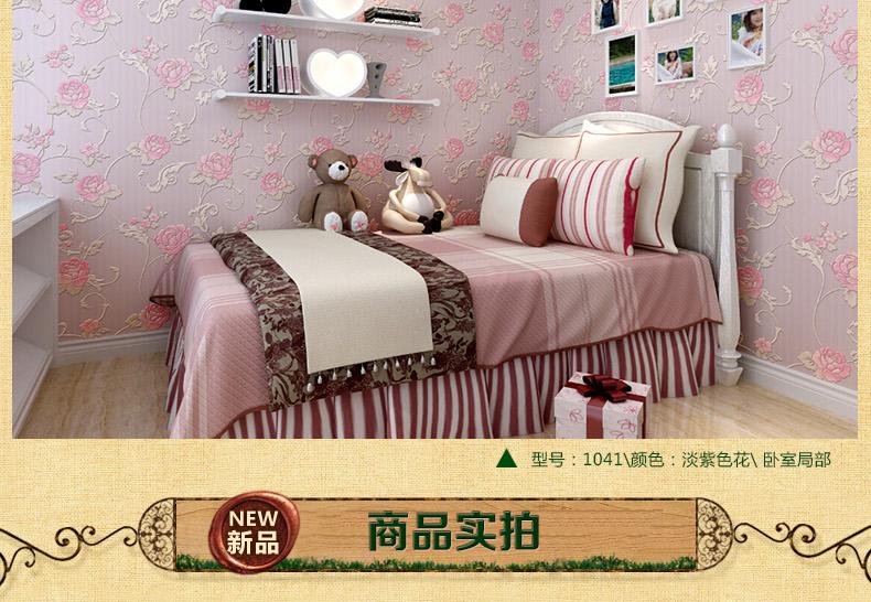 卧室客厅电视背景墙壁纸4d刺绣