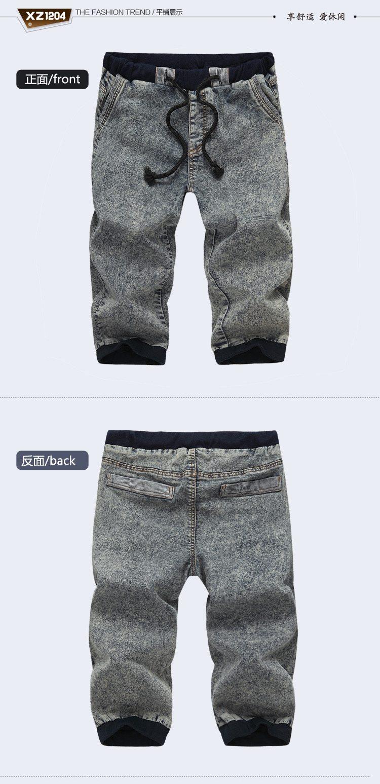 牛仔裤七分裤牛仔哈伦