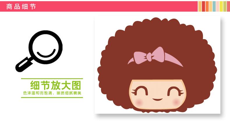 乐宅 超级可爱的摩丝娃娃贴 韩国卡通风格可移除墙贴纸 冰箱贴防水车