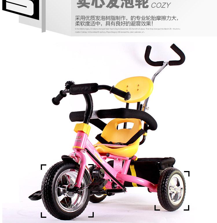 琪安特儿童三轮车脚踏车婴儿宝宝手推儿童车升级版