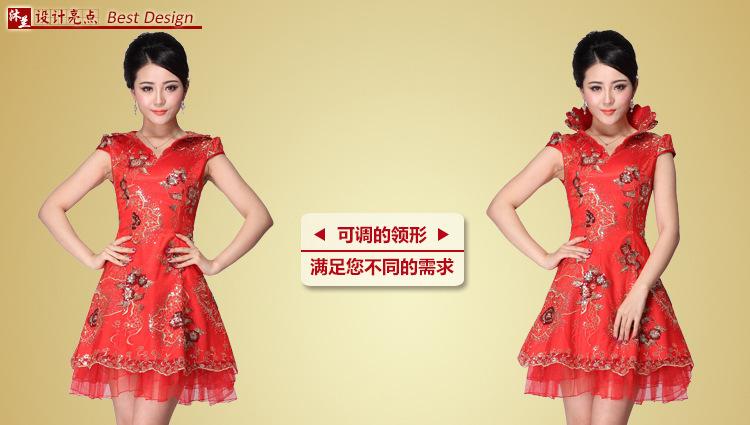 新娘旗袍礼服手绘