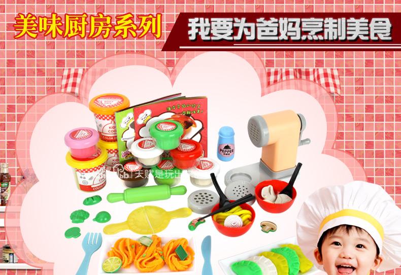 面条机饺子工坊3d橡皮泥玩具