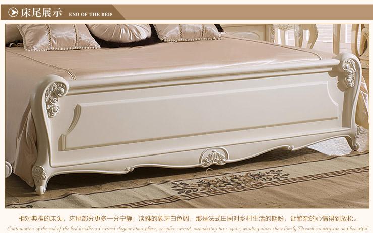 欧式双人床 法式实木雕花真皮艺床1