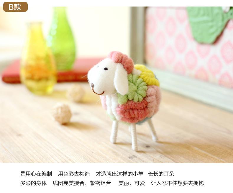 小羊头饰手工制作图片