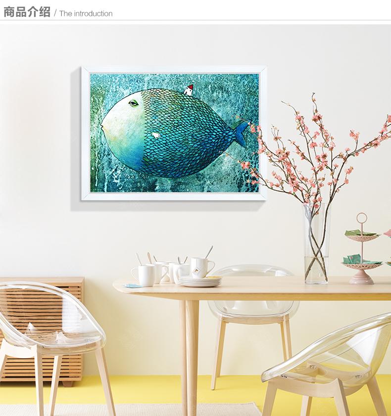 大鱼小房子北欧小清新客厅装饰画卡通餐厅壁画儿童房挂画电表箱画