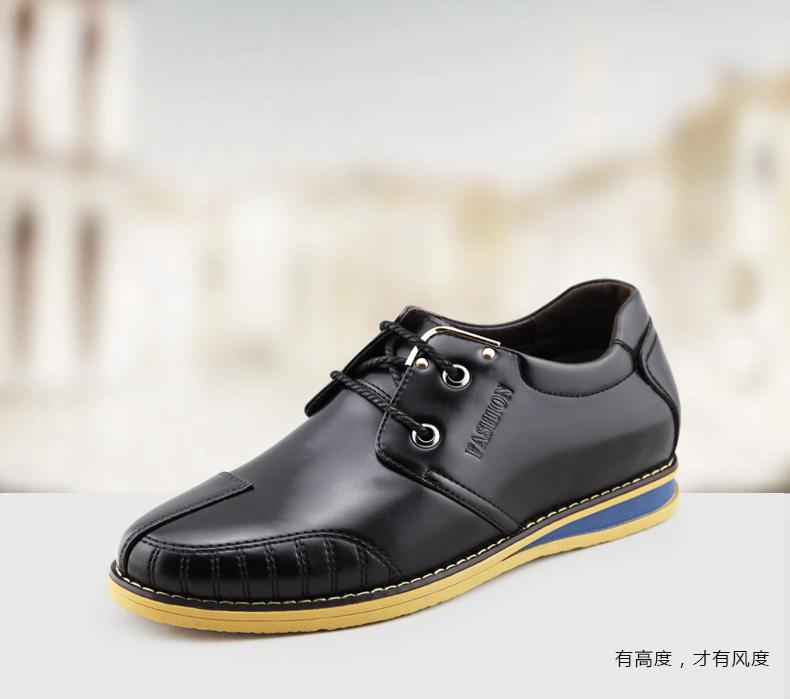 隐形增高鞋品牌_svnck 时尚品牌男鞋 春秋季新款 远高男士隐形内增高鞋男式6cm休闲