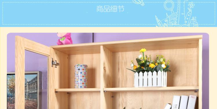 大纸箱手工制作书架