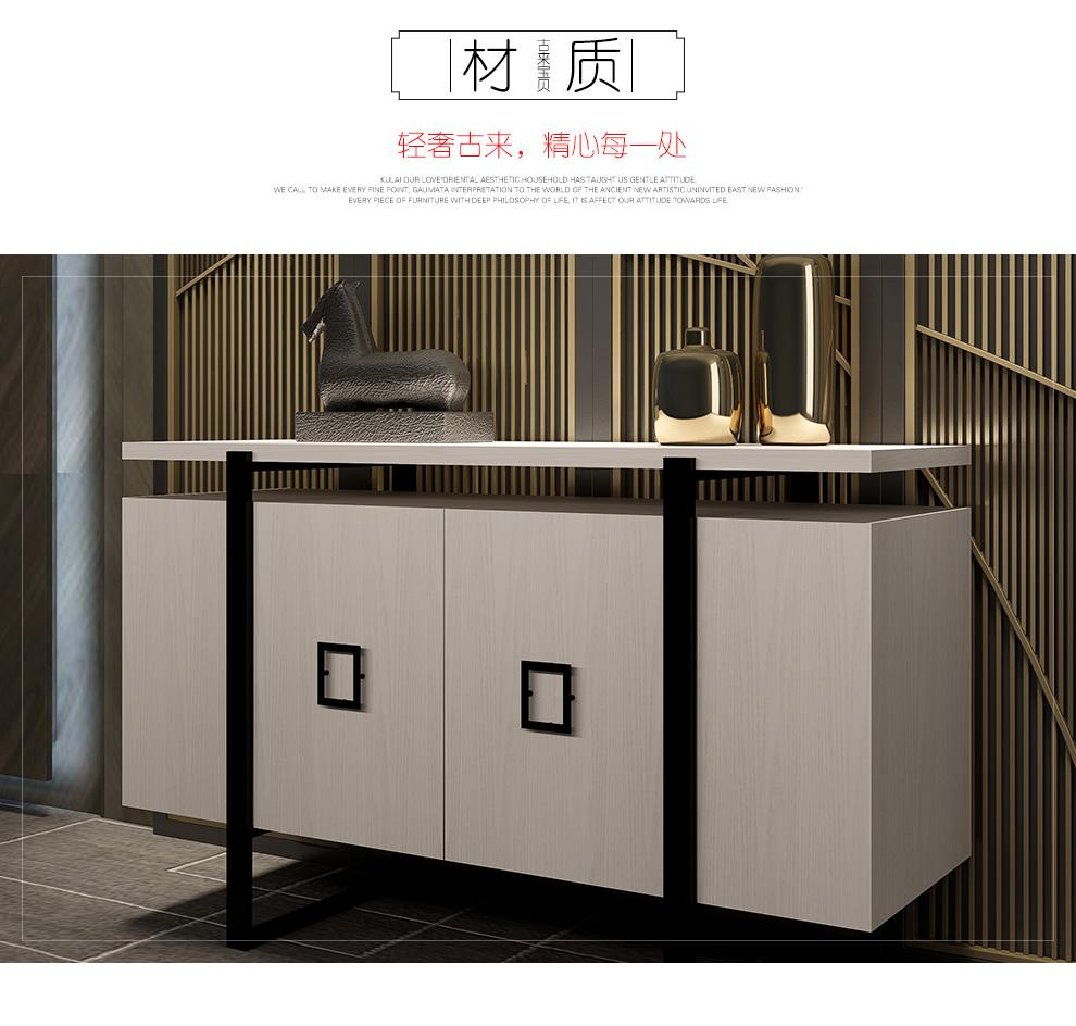 古来家具 轻奢新中式家具 餐边柜 现代中式北欧风现代图片