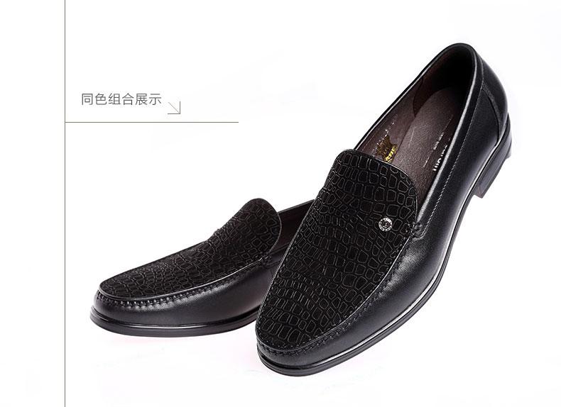 Giày nam trang trọng đi làm Pierre Cardin 2016 41 P4AYF0812 - ảnh 7