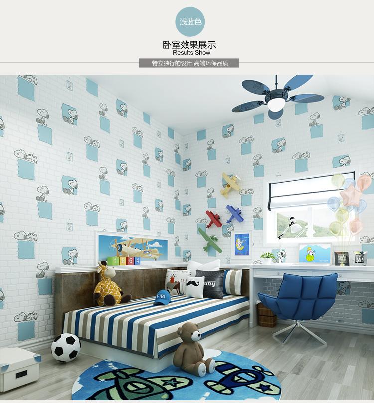 爱柏墙纸 可爱卡通儿童房男女孩房 史努比砖头无纺布壁纸 满铺客厅
