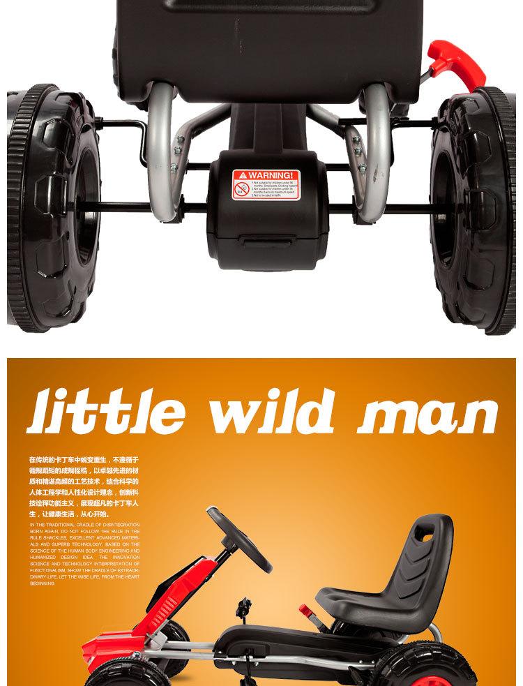 自行车 快乐年华 儿童四轮脚踏卡丁车小型 带手刹复古前脸钢结构健身