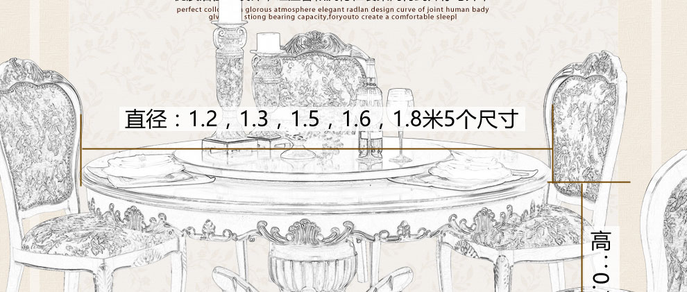 欧式餐桌椅组合实木圆桌酒店餐桌别墅餐台饭桌 1.5米餐桌 8椅