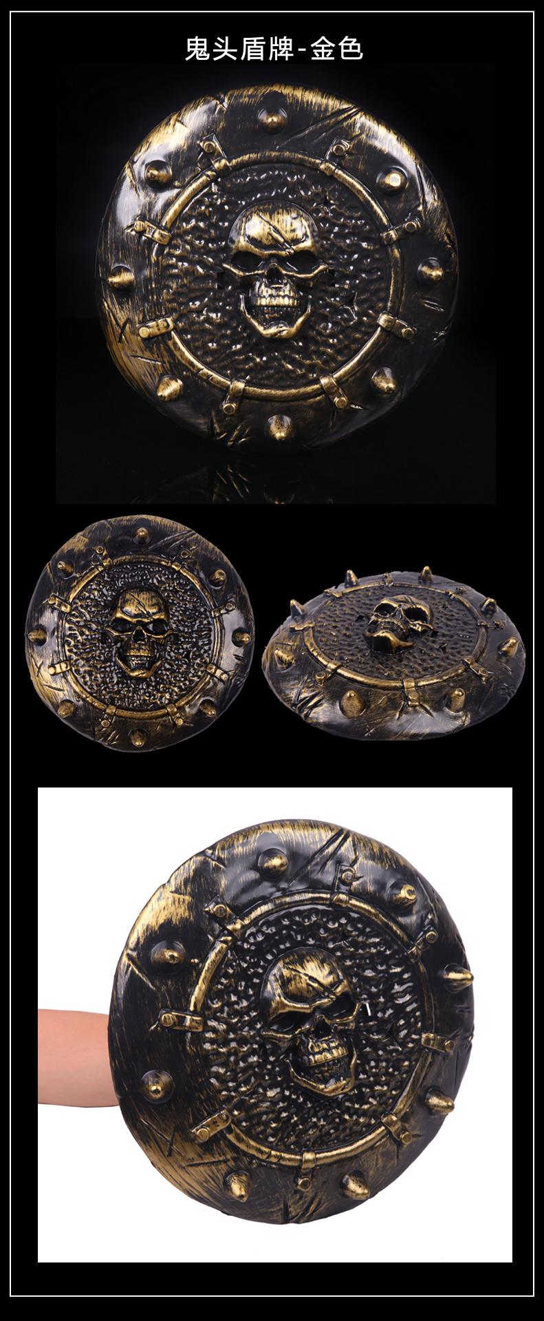 万圣节cos影视道具 武器装备 动漫兵器远征军盾牌 古罗马道具盾牌