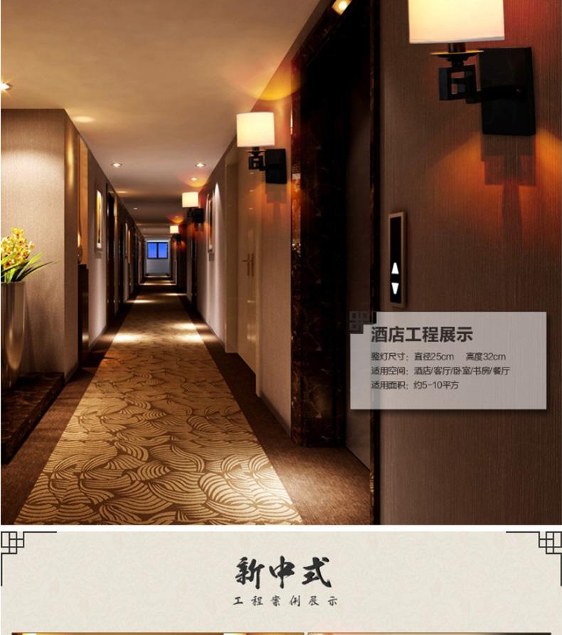 新中式壁灯 仿古客厅卧室床头灯具酒店楼梯过道壁灯茶楼壁灯8644 直径图片