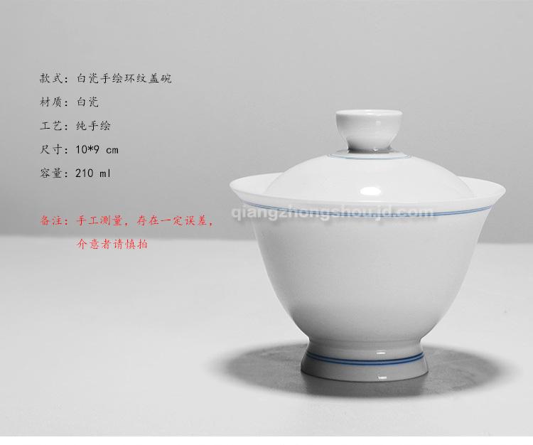 哲明 景德镇手绘青花瓷盖碗茶杯陶瓷大号三才盖碗茶碗