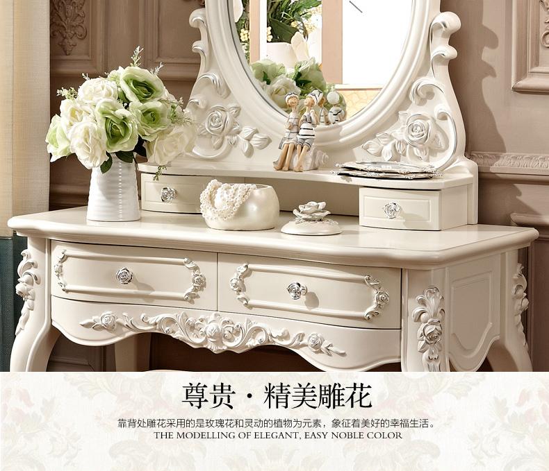 翻盖的简欧实木梳妆台-简欧化妆台 镜子翻盖的