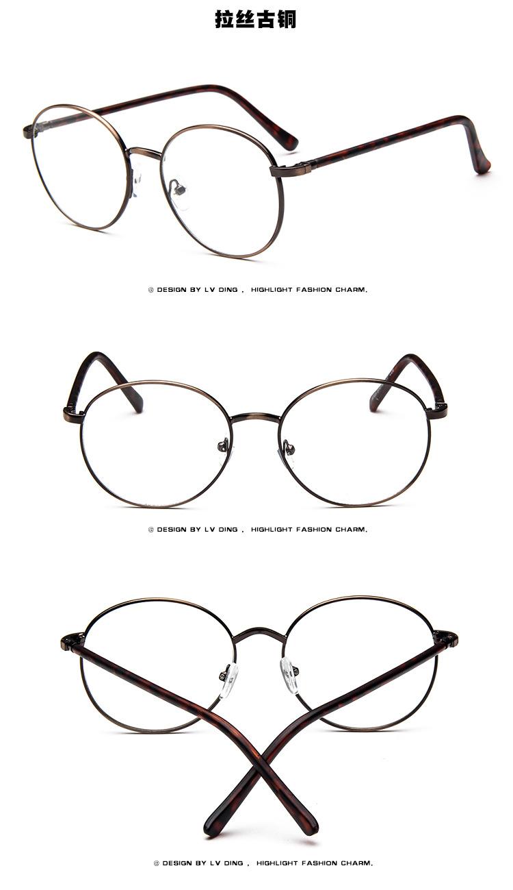 经典复古圆形金属眼镜框9723 时尚框架眼镜潮 可配近视平光镜 枪灰色