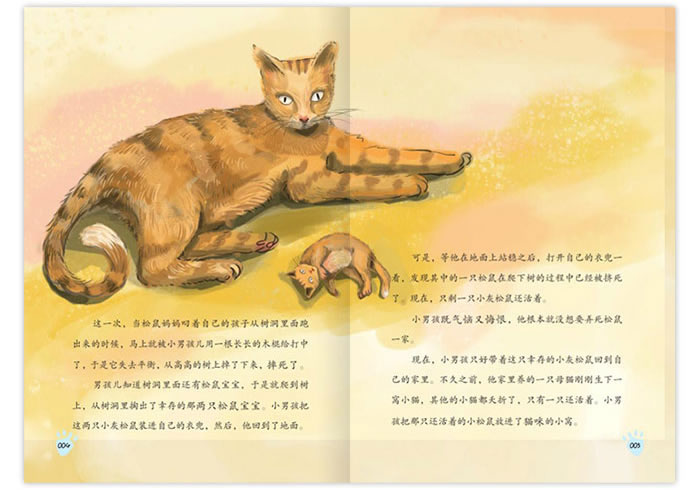 正版 全套10册彩绘版西顿野生动物故事集全集 西顿动物记小说吉尔达河