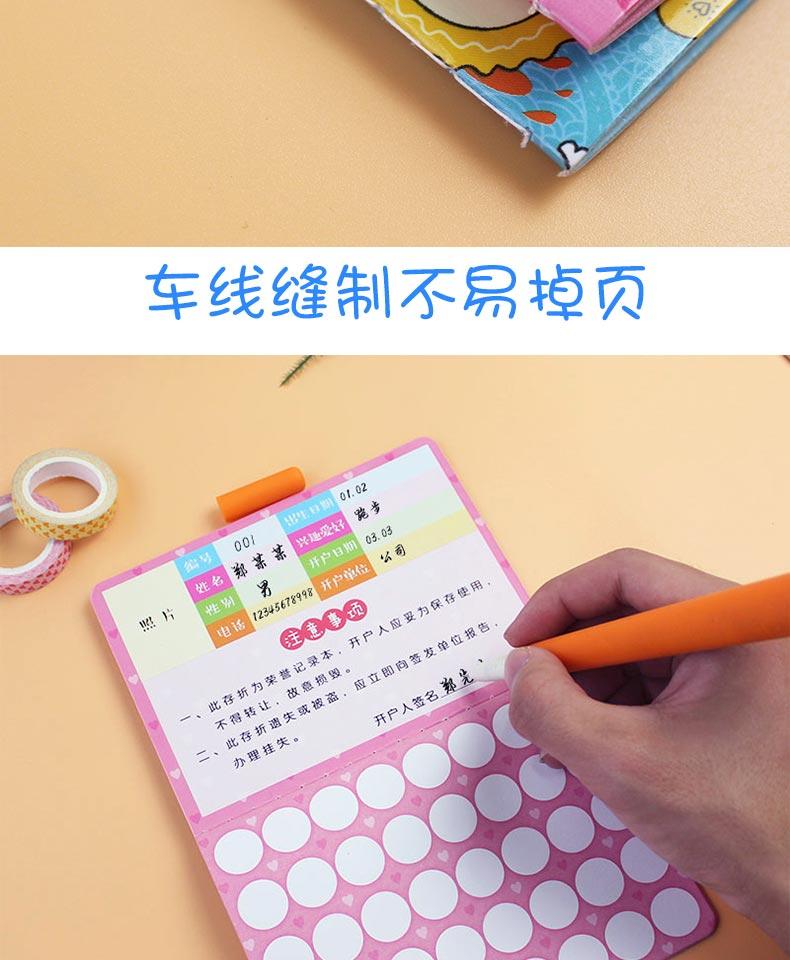 阅读存折小学生读书存折卡儿童课外阅读记录笔记本子心愿成长存折 2本