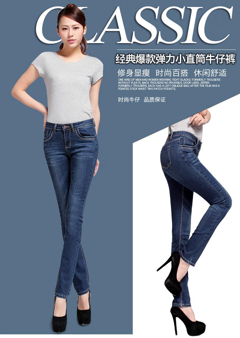 古田森牛仔裤1682分享展示图片