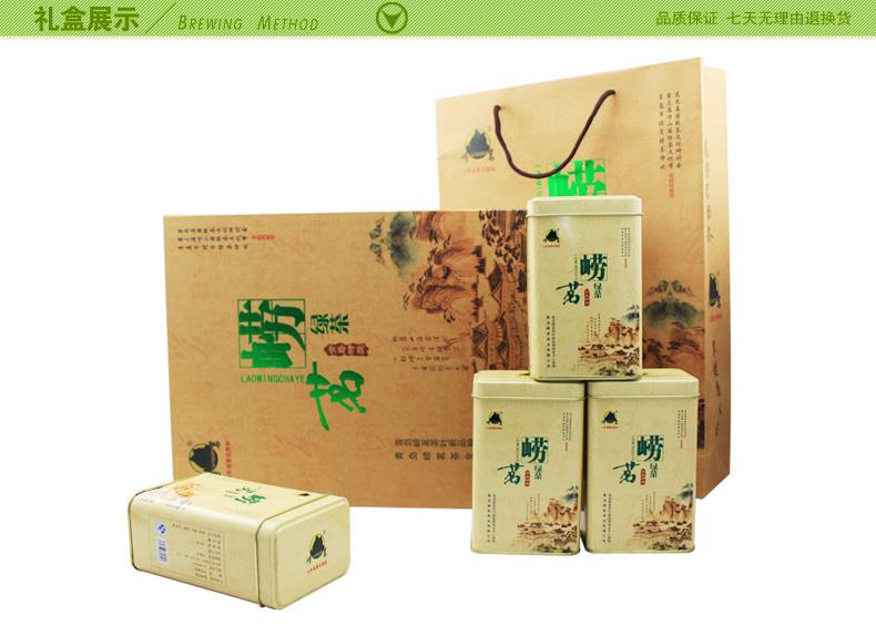 外包装类型: 礼盒 包装种类: 盒装 重量(g):300 食品工艺:炒青绿茶