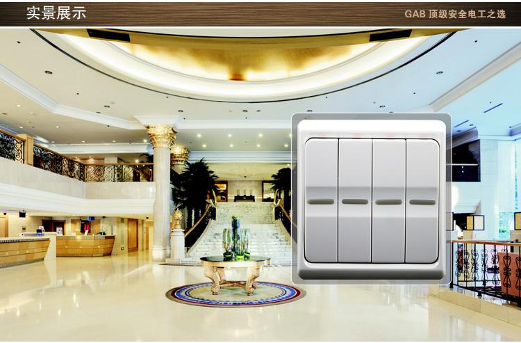 gab佳安宝四位单极开关面板 四开单控四联单路86型 装修墙壁按钮gm 4k