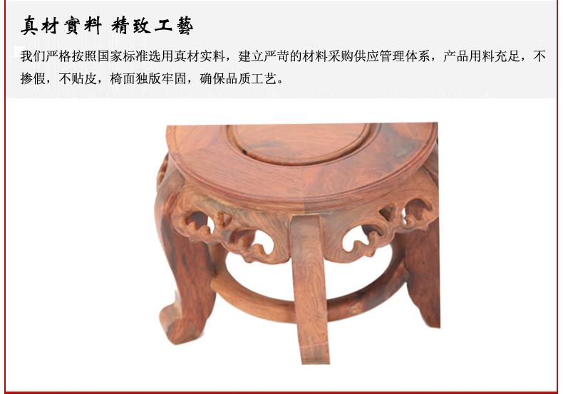 中式古典家具 结构