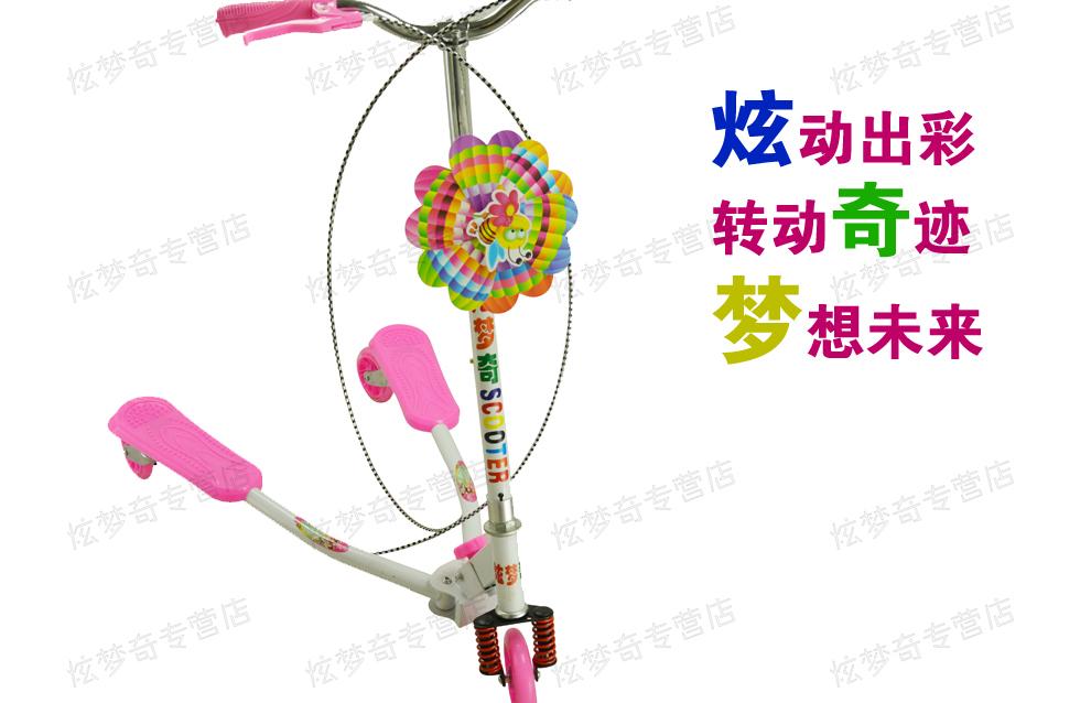炫梦奇001儿童滑板车风车 自行车风车 diy旋转风车 中国红