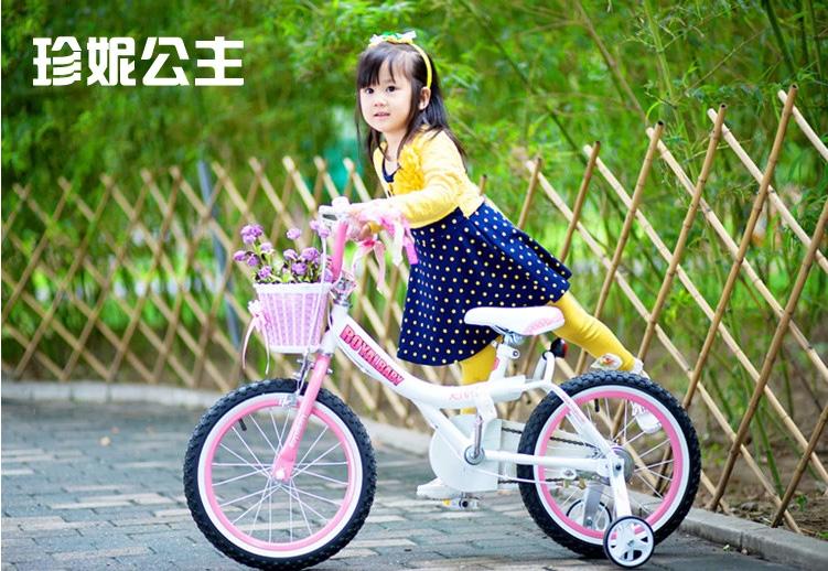 新款优贝儿童自行车女童车12/14/16/18寸淑女款珍妮