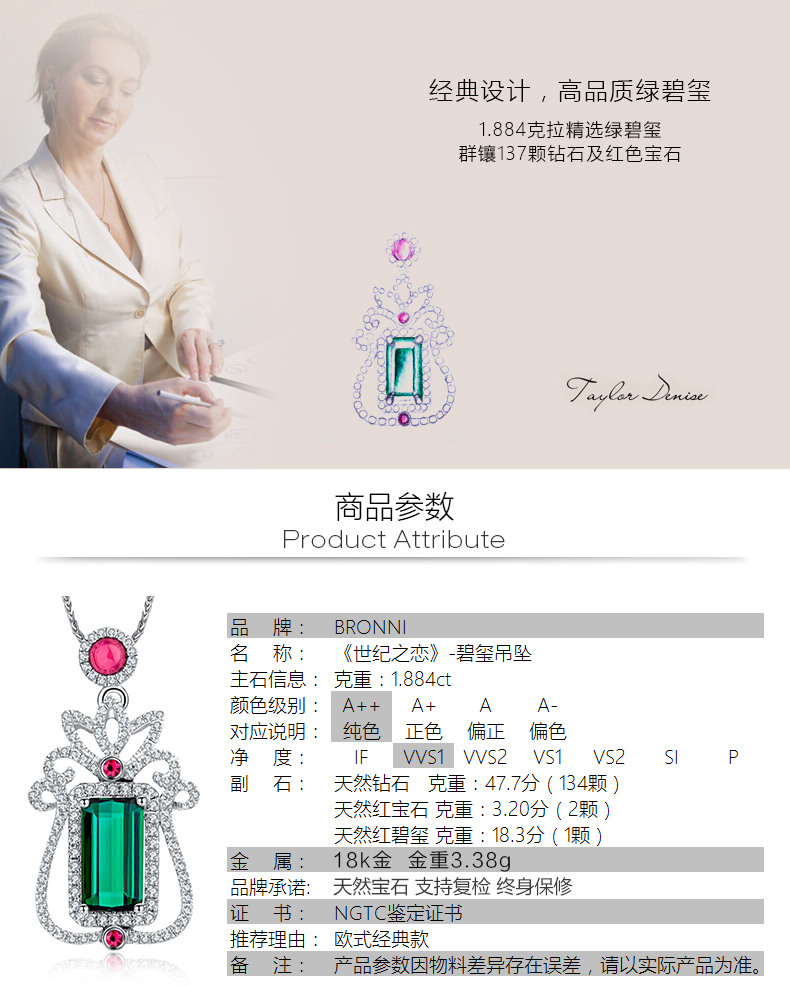 00g 货号:h-abp10896 镶嵌材质:k金 用途:收藏 宝石形状:祖母绿形
