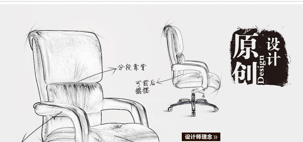 椅子图片简笔画图片