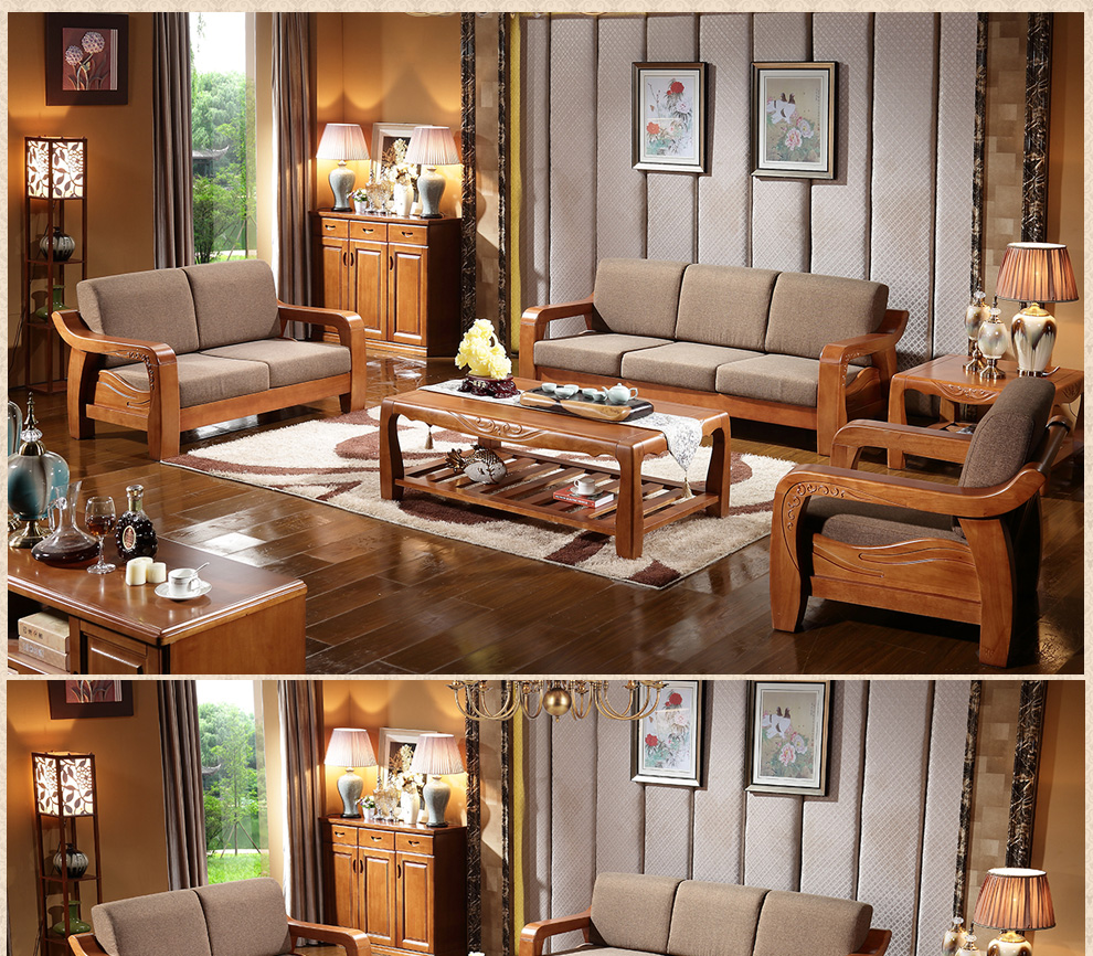 鲁菲特家具 沙发 实木沙发 现代中式实木布艺组合沙发图片