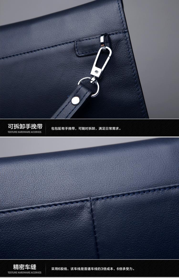 卓梵 阿玛尼手包男士手拿包ipad包大容量多功能牛皮真皮男包软皮 黑色