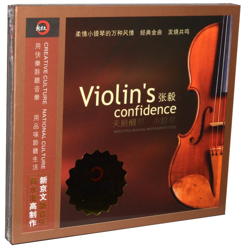 女人花小提琴独奏曲谱