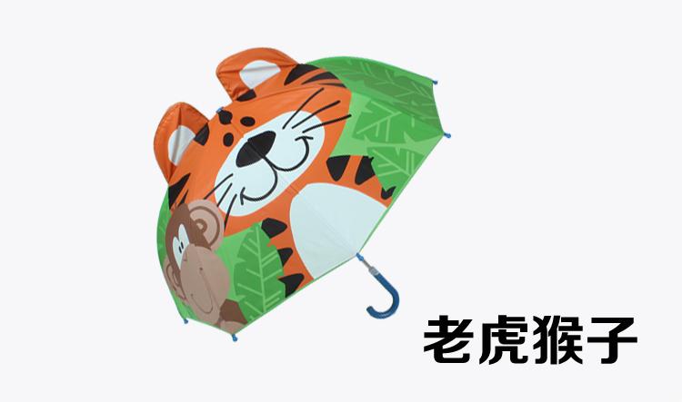 创意儿童雨伞卡通雨伞男女可爱小雨伞儿童伞公主宝宝伞安全防夹手