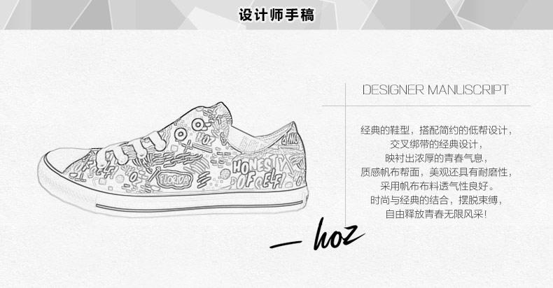 帆布鞋 简笔画 手绘 线稿 鞋 鞋子 790_412