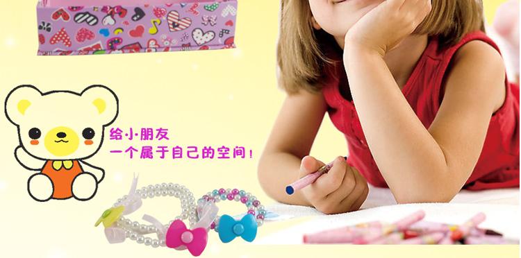儿童手工 益智玩具 创意diy手工制作串珠