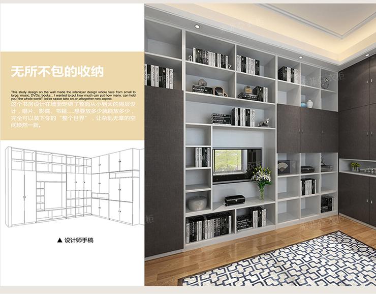 索菲亚 现代简约书房系列书柜书架电脑桌榻榻米组合 定金 深色布纹图片