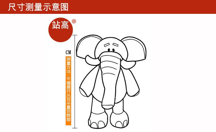 可爱 毛绒玩具 大象公仔 布娃娃 抱枕 生日礼物 如图