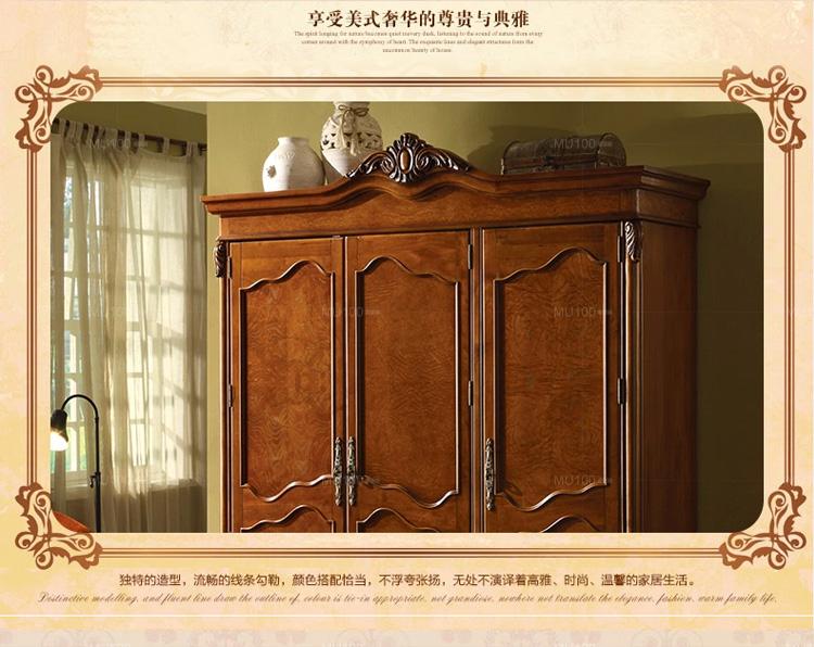 慕艺柏 美式实木衣柜 欧式卧室衣橱三门深色复古简约衣柜储物衣柜f930图片