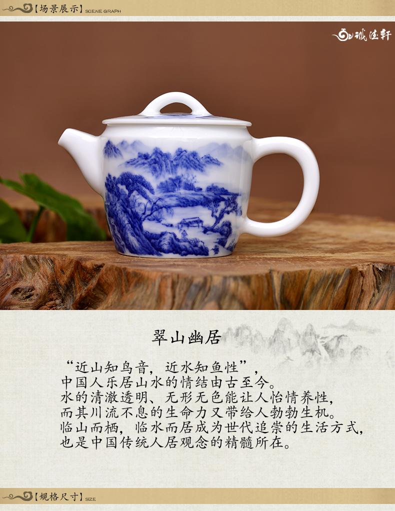 包邮 诚德轩正品陶瓷高档茶具陶瓷茶壶手绘21号青花壶
