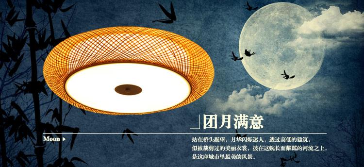 比月中式灯具创意田园卧室客厅餐厅竹丝手工编织吸顶