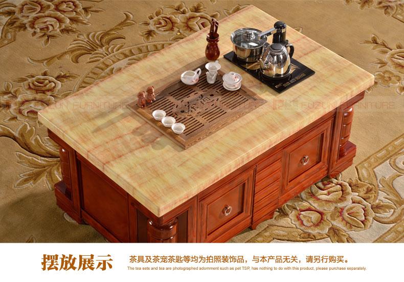 福尊 大理石功夫茶几 中式实木茶几 自动上水茶炉茶具