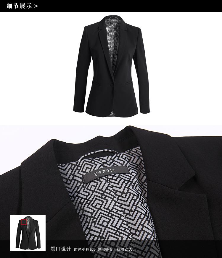 西装   袖型  结构图