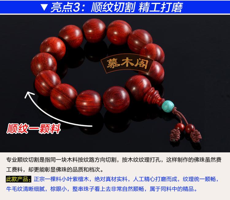 中国结的编法图解 步骤 小叶紫檀