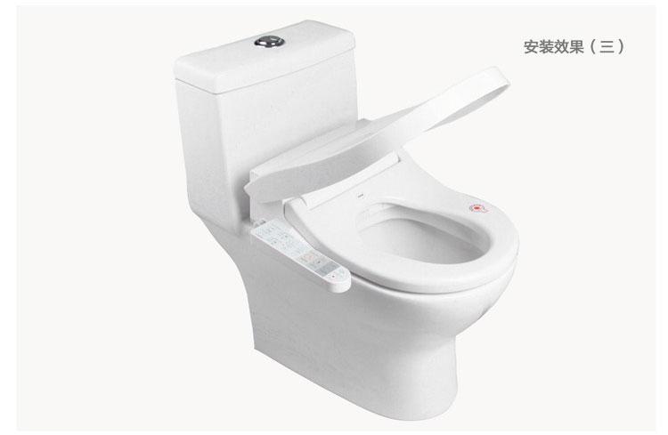 智能马桶盖冲洗器