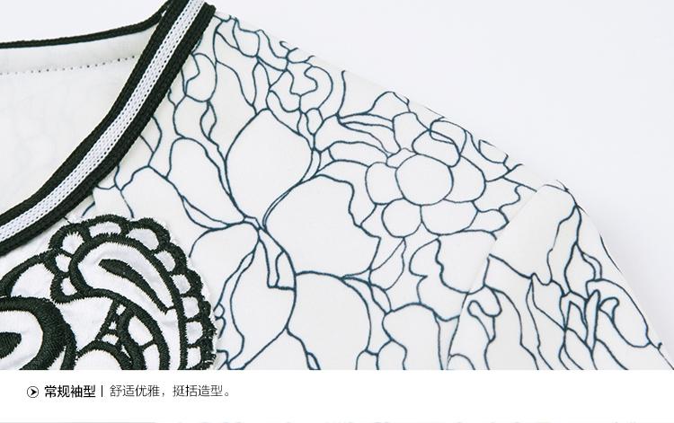白色针织手绘效果图
