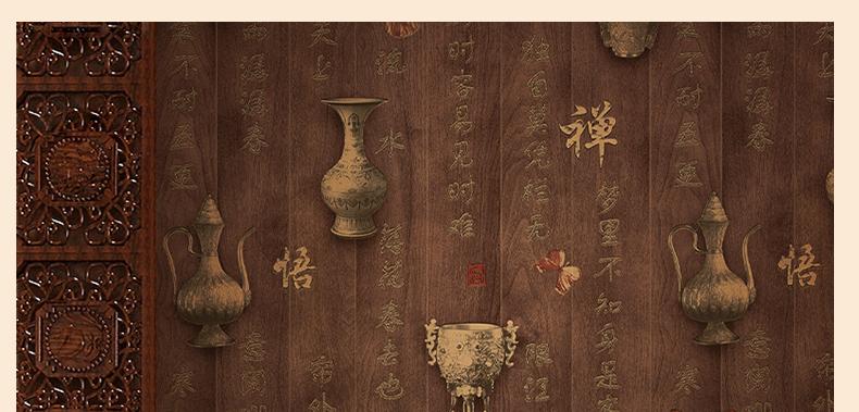 乐活壁纸复古怀旧木纹木板壁纸 新古典中式书法酒壶壁纸茶楼会所餐厅图片