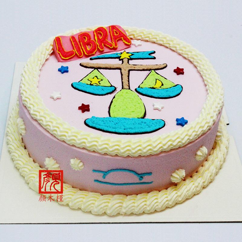 北京蛋糕店创意手绘星座diy定制天秤座生日蛋糕个性